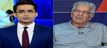 Aaj Shahzeb Khanzada Kay Sath (Nawaz Sharif ECL Issue) - 14th November 2019