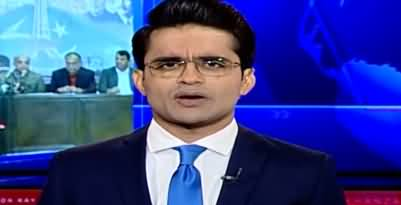 Aaj Shahzeb Khanzada Kay Sath (Nawaz Sharif ECL Issue) - 15th November 2019
