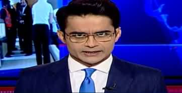 Aaj Shahzeb Khanzada Kay Sath (Nawaz Sharif Health Issue) - 2nd March 2020