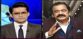 Aaj Shahzeb Khanzada Kay Sath (Nawaz Sharif's Illness) - 30th January 2020