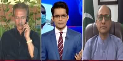 Aaj Shahzeb Khanzada Kay Sath (New District in Karachi) - 20th August 2020