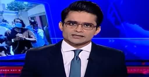 Aaj Shahzeb Khanzada Kay Sath (Noor Mukadam Case) - 27th July 2021