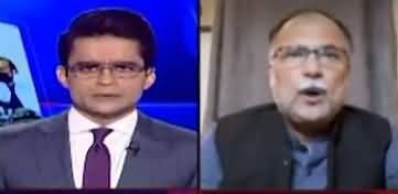 Aaj Shahzeb Khanzada Kay Sath (Objections on Electronic Voting) - 3rd May 2021