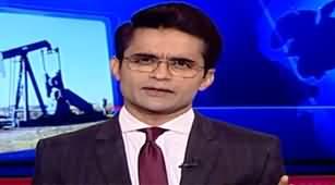 Aaj Shahzeb Khanzada Kay Sath (Oil Prices Record Low) - 20th April 2020