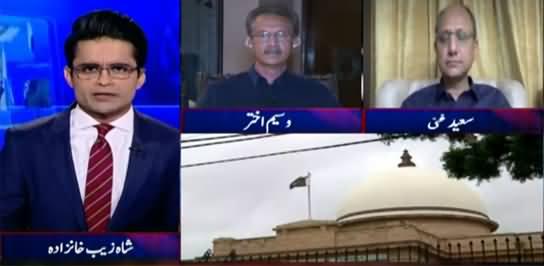 Aaj Shahzeb Khanzada Kay Sath (Operation Against Encroachments) - 17th June 2021