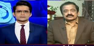 Aaj Shahzeb Khanzada Kay Sath (Opposition Ka NAB Per Ilzam) - 9th March 2020