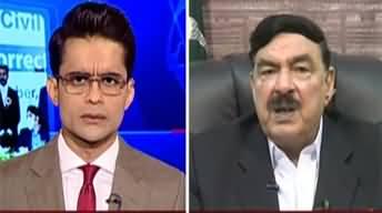 Aaj Shahzeb Khanzada Kay Sath (Opposition Ki Nakami) - 17th September 2020