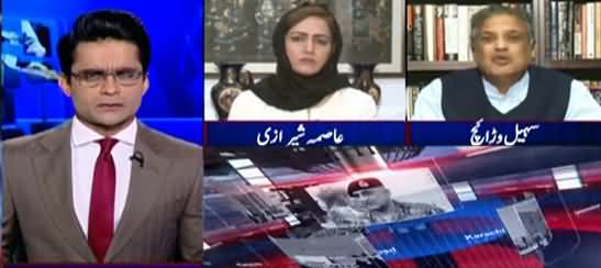 Aaj Shahzeb Khanzada Kay Sath (Opposition Vs Govt) - 18th June 2021