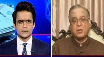 Aaj Shahzeb Khanzada Kay Sath (Pakistan's Economy) - 31st July 2020