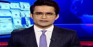 Aaj Shahzeb Khanzada Kay Sath (Pakistan's Exports Decreased) - 14th May 2020