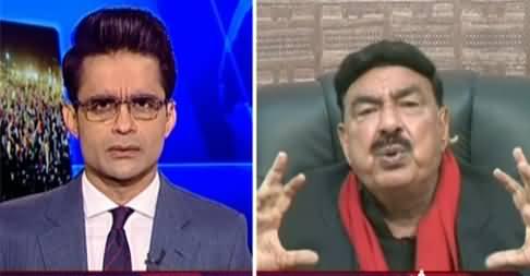 Aaj Shahzeb Khanzada Kay Sath (PDM's Deadline) - 14th December 2020