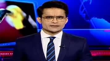 Aaj Shahzeb Khanzada Kay Sath (Petrol Shortage) - 11th June 2020