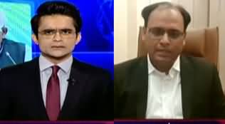 Aaj Shahzeb Khanzada Kay Sath (Pilot License Controversy) - 15th July 2020