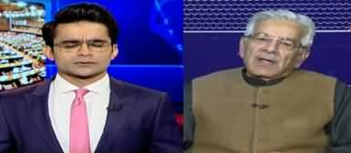 Aaj Shahzeb Khanzada Kay Sath (PMLN Takes U-Turn?) - 2nd January 2020