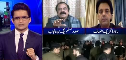 Aaj Shahzeb Khanzada Kay Sath (PMLN Wins By-Election) - 19th February 2021