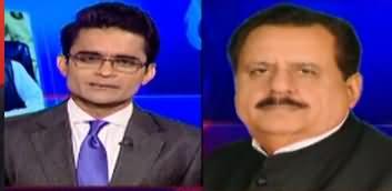 Aaj Shahzeb Khanzada Kay Sath (PMLQ Unhappy with Govt) - 5th November 2020