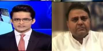 Aaj Shahzeb Khanzada Kay Sath (Political Temperature Rising) - 14th October 2020