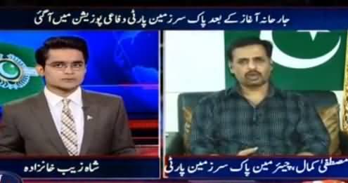 Aaj Shahzeb khanzada Kay Sath (PSP In Defensive Position) - 11th August 2016