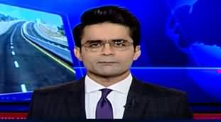 Aaj Shahzeb Khanzada Kay Sath (PTI Stance Changed on CPEC) - 29th November 2019