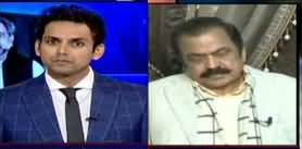 Aaj Shahzeb Khanzada Kay Sath (Questions on Accountability) - 13th February 2020