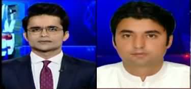 Aaj Shahzeb Khanzada Kay Sath (Quetta Blast, Rana Sanaullah Speech) - 10th January 2020