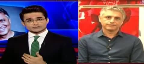 Aaj Shahzeb Khanzada Kay Sath (Racism, Extremism Increasing) - 10th September 2019