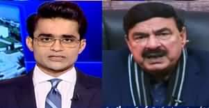 Aaj Shahzeb Khanzada Kay Sath (Railway Perfomance) - 28th January 2020