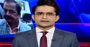 Aaj Shahzeb Khanzada Kay Sath (Rana Sanaullah Ki Rihai) - 24th December 2019