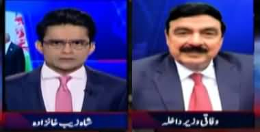 Aaj Shahzeb Khanzada Kay Sath (Reality of Afghan Envoy's Daughter Issue) - 19th July 2021