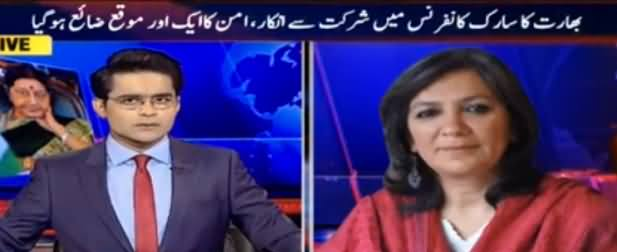Aaj Shahzeb khanzada Kay Sath (SAARC Conference Multavi) - 28th September 2016