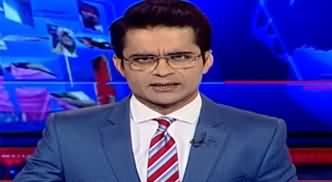Aaj Shahzeb Khanzada Kay Sath (Sahiwal Incident) - 24th October 2019