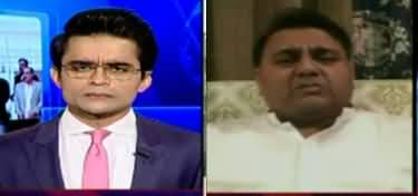 Aaj Shahzeb Khanzada Kay Sath (SC Charge Sheet Against NAB) - 21st July 2020