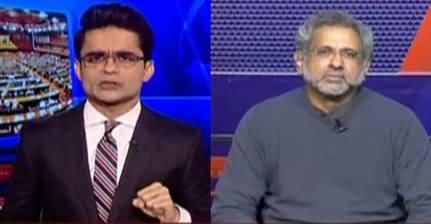 Aaj Shahzeb Khanzada Kay Sath (Senate Election Open Ballot) - 3rd February 2021