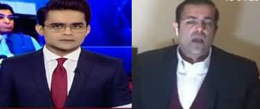 Aaj Shahzeb Khanzada Kay Sath (Serious Allegations on Shehbaz Sharif) - 5th December 2019