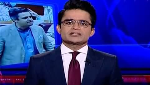 Aaj Shahzeb Khanzada Kay Sath (Severe Power Crisis in Pakistan) - 9th June 2021
