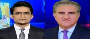 Aaj Shahzeb Khanzada Kay Sath (Shah Mehmood Statement About Saudia) - 7th August 2020