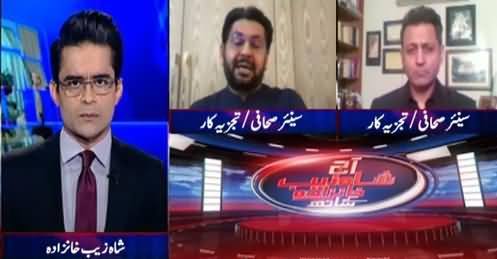 Aaj Shahzeb Khanzada Kay Sath (Shahbaz Sharif Breaks Silence) - 2nd August 2021