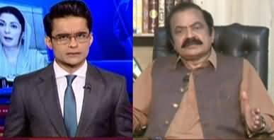 Aaj Shahzeb Khanzada Kay Sath (Siasi Garma Garmi) - 1st October 2020