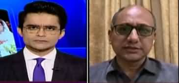 Aaj Shahzeb Khanzada Kay Sath (Sindh Govt JIT Reports) - 6th July 2020