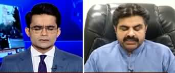 Aaj Shahzeb Khanzada Kay Sath (Sindh Govt New Decision) - 26th March 2020