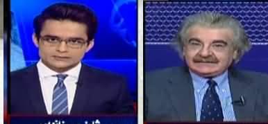 Aaj Shahzeb Khanzada Kay Sath (Sugar And Gas Crisis) - 12th January 2021