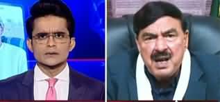 Aaj Shahzeb Khanzada Kay Sath (Sugar Mafia) - 7th April 2020