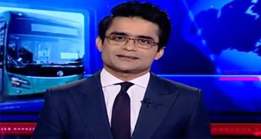 Aaj Shahzeb Khanzada Kay Sath (Three Years - Three Big Scandals) - 20th September 2021