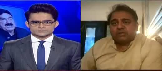 Aaj Shahzeb Khanzada Kay Sath (TLP Banned) - 15th April 2021