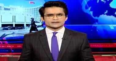 Aaj Shahzeb Khanzada Kay Sath (US Blames China For Corona) - 28th May 2020