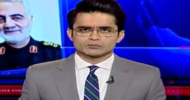 Aaj Shahzeb Khanzada Kay Sath (US Iran Conflict) - 3rd January 2020