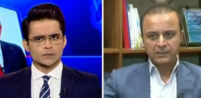 Aaj Shahzeb Khanzada Kay Sath (What Is Govt Doing For Investors) - 9th September 2019