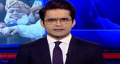 Aaj Shahzeb Khanzada Kay Sath (Who Postponed PMLN Jalsa?) - 31st October 2019