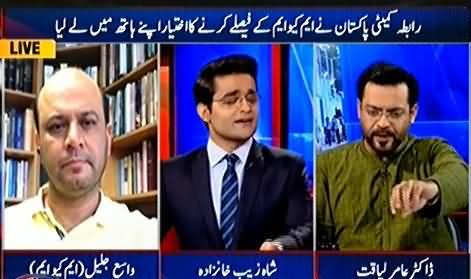 Aaj Shahzeb khanzada Kay Sath (Why Amir Liaquat Left MQM?) - 23rd August 2016