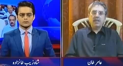 Aaj Shahzeb khanzada Kay Sath (Will MQM Members Resign?) - 11th October 2016